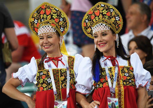 Ruské fanynky