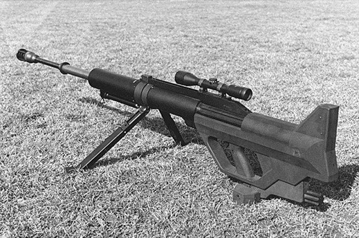 Odstřelovací puška Steyr IWS 2000