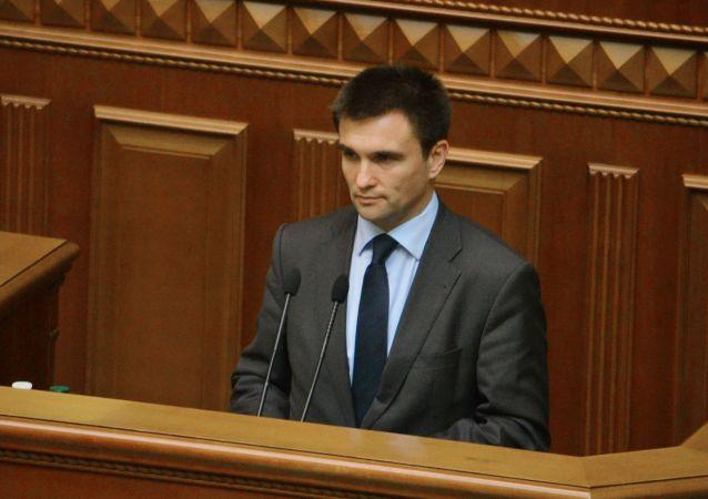 Ukrajinský ministr zahraničních věcí Pavel Klimkin