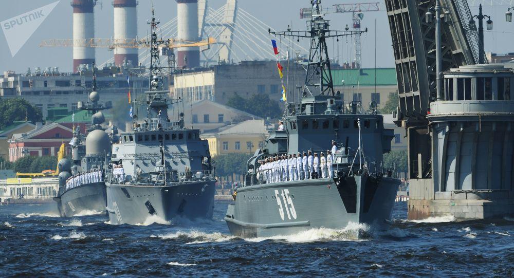 Hlavní námořní přehlídka v Petrohradě