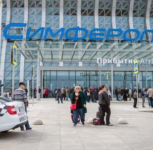 Letiště v Simferopolu