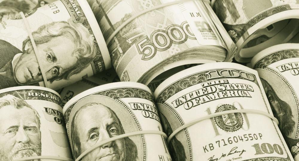 Dolary a ruble