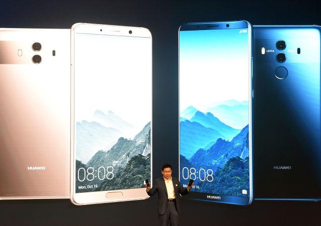 Chytrý telefon Huawei Mate 10