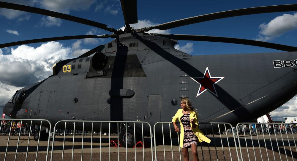 vrtulník Mi-26