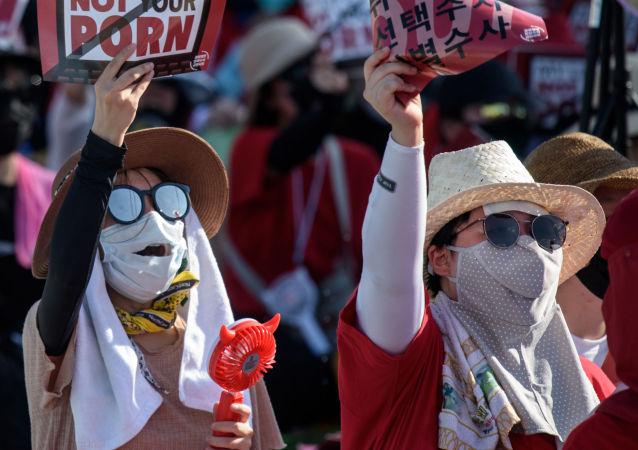 Protestující ženy v Jižní Koreji