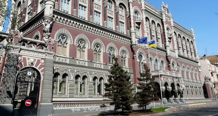 Budova Národní banky Ukrajiny v Kyjevě