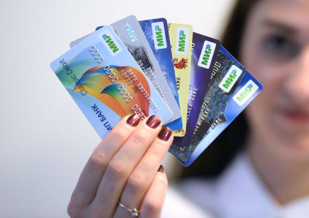 Platební karty Mir