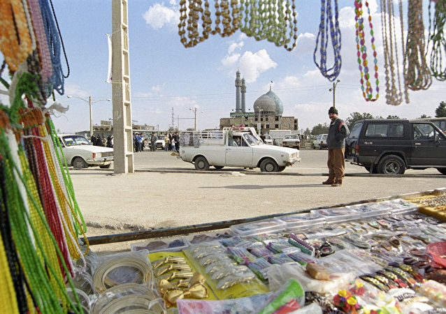 Trh v Íránu