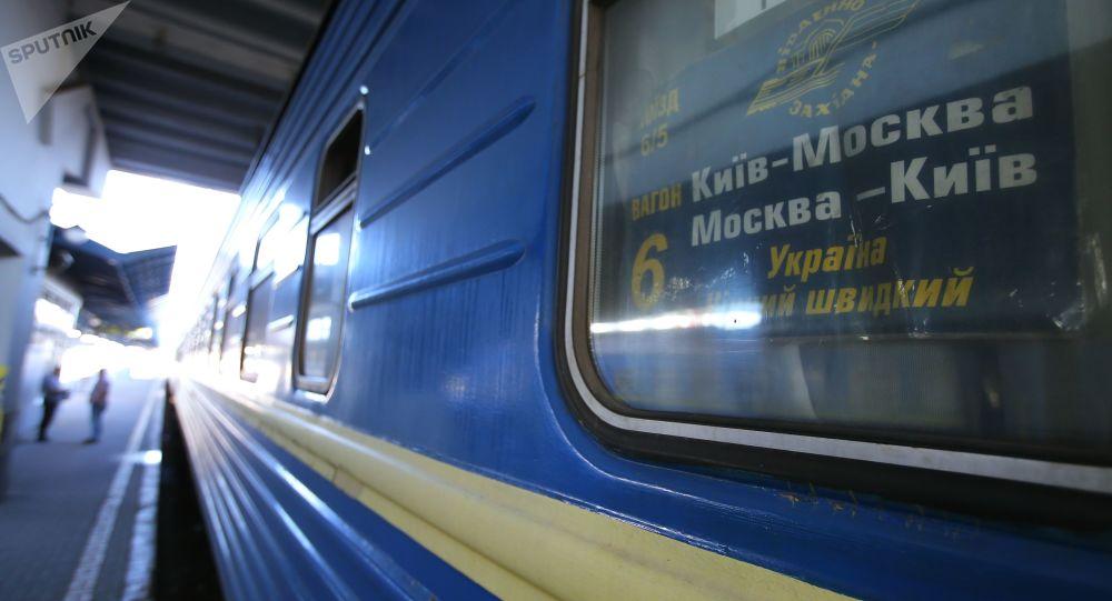 Hlavní nádraží v Kyjevě
