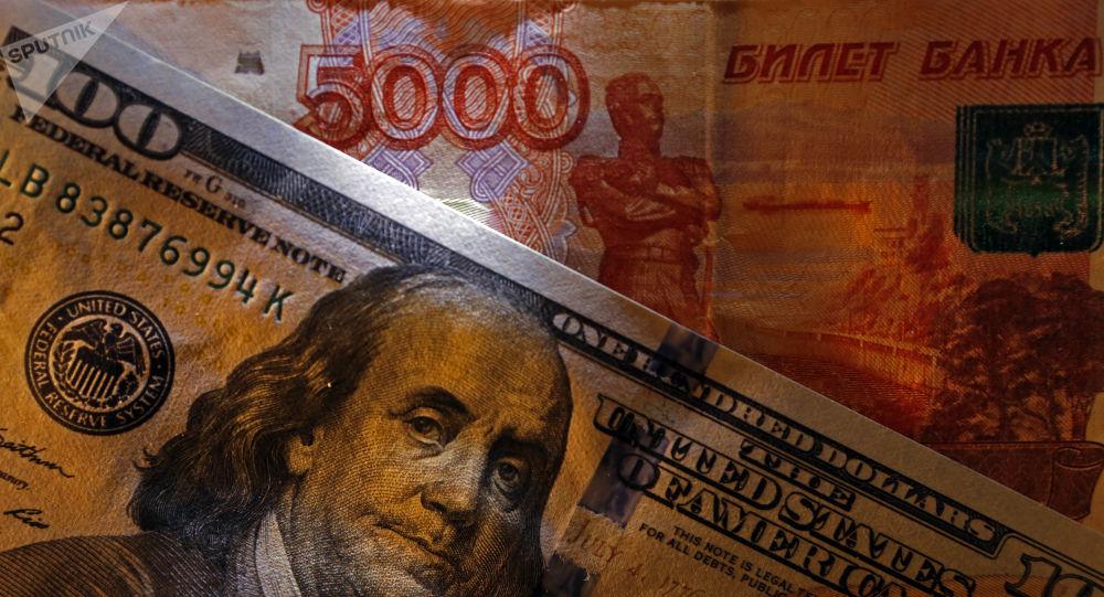 Dolar, rubl
