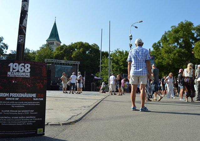 Akce v Bratislavě