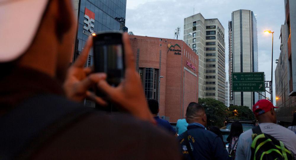 Věž Davida v Caracasu