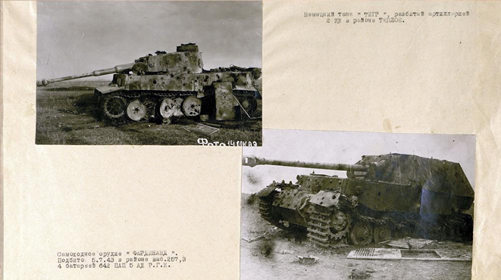 Fotogalerie Dělostřelectvo proti tankům a samohybným vozidlům
