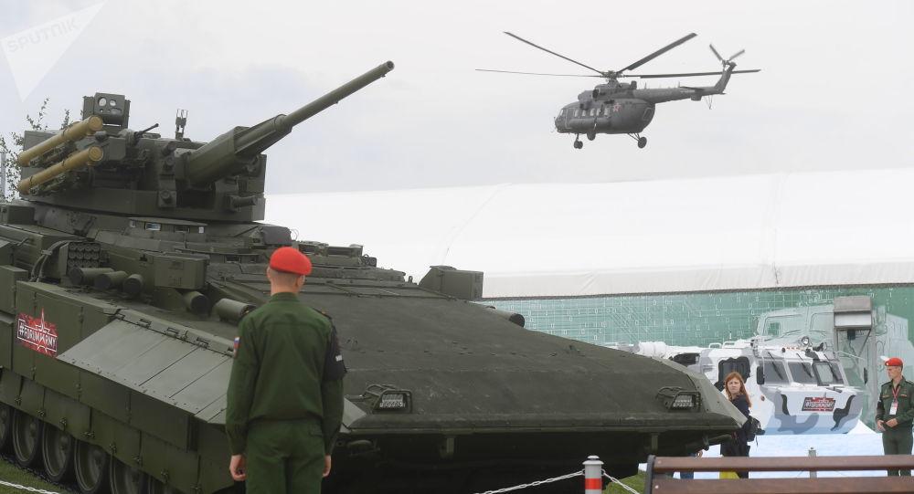 Bojové vozidlo pěchoty nové generace T-15