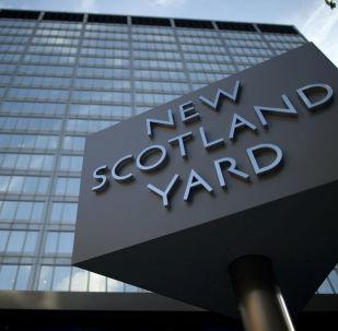 Budovat Scotland Yardu v Londýně