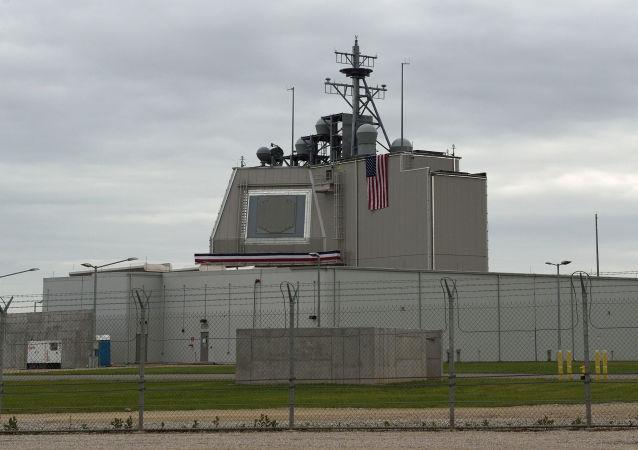Americký systém protiraketové obrany