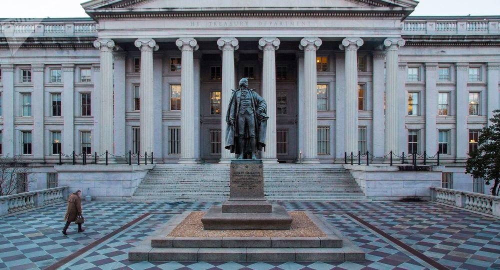 Ministerstvo financí USA