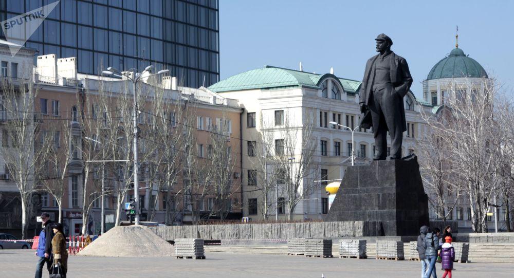 Centrum Doněcka. Náměstí Lenina. Ilustrační foto