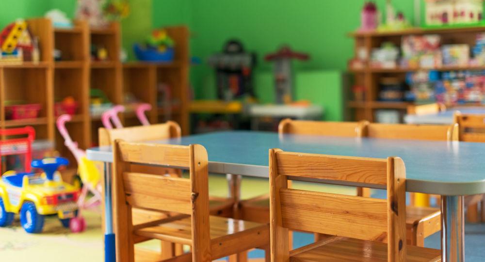 Školka. Ilustrační foto