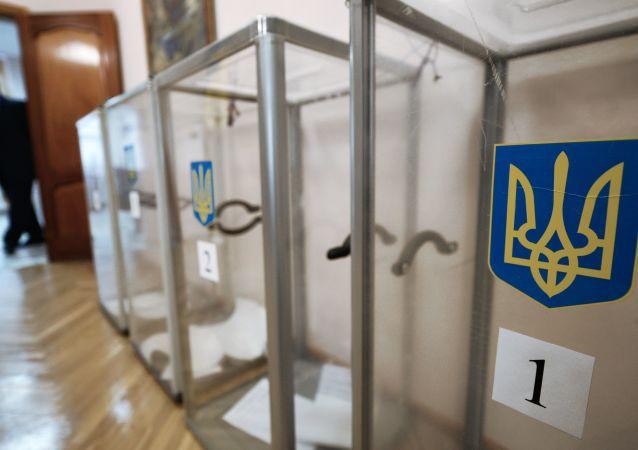 Volby na Ukrajině. Ilustrační foto
