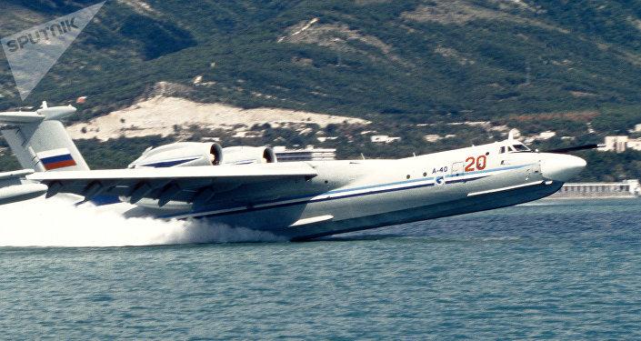 Obojživelník A-40
