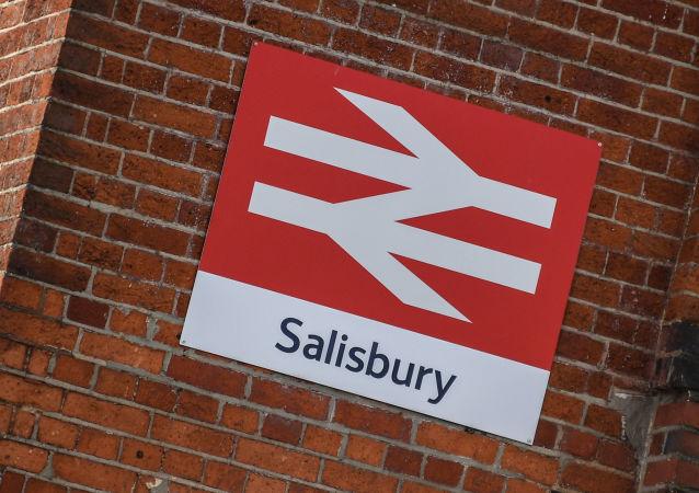 Salisbury, Velká Británie