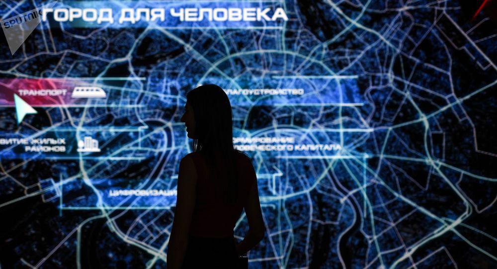 Moskevský finanční fórum