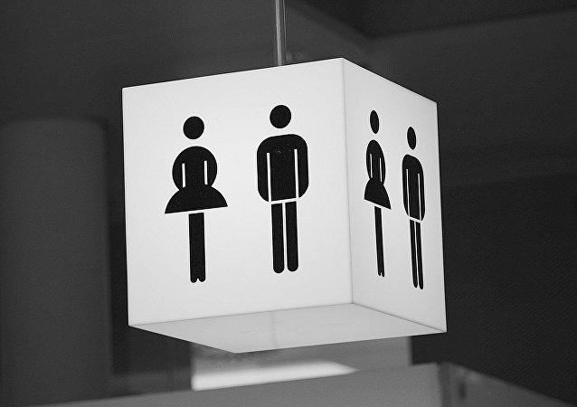 Toaleta. Ilustrační foto