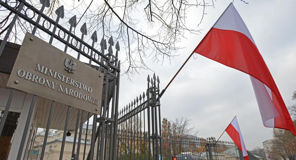 Ministerstvo obrany Polska