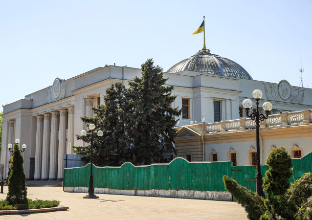 Budova Rady