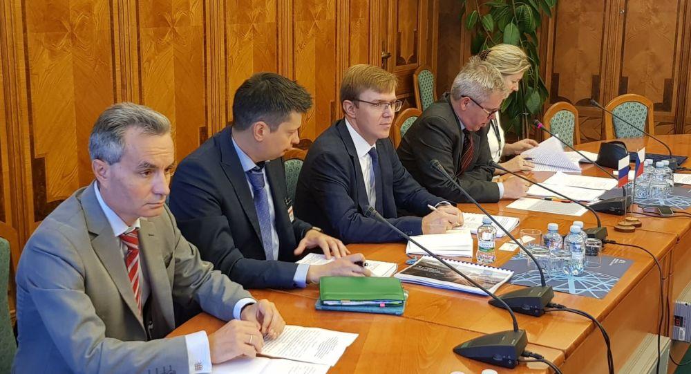 Zasedání pracovní skupiny pro spolupráci v oblasti energetiky Ruska a Česka