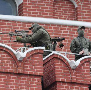 Forbes: Snajperská puška, která brání Vladimira Putina