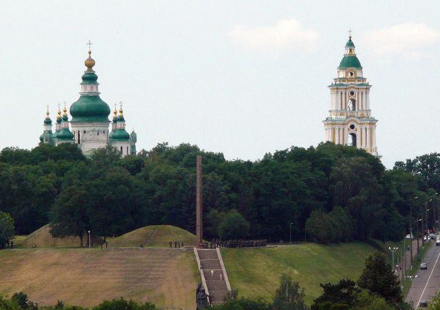Černigov, Ukrajina