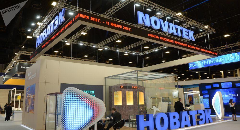 Stánek společnosti Novatek na Mezinárodním ekonomickém fóru v Petrohradě
