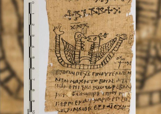 Egyptský papyrus s milostným zaklínadlem