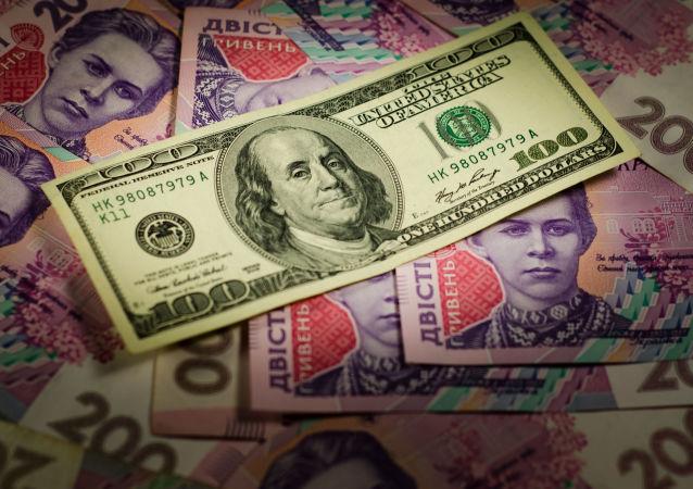 Dolar na ukrajinských hřivnách