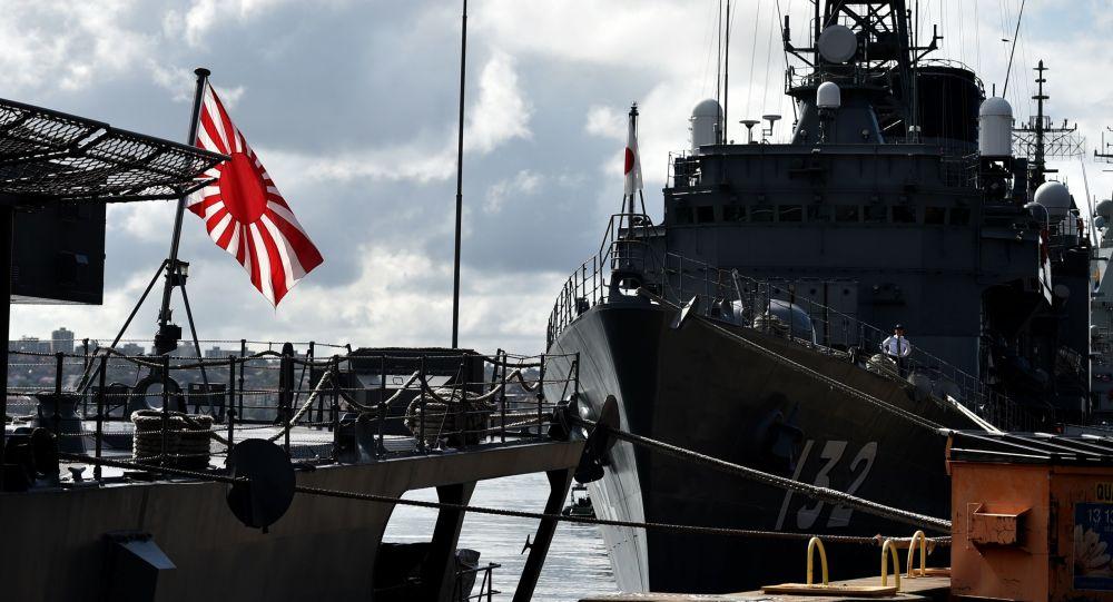 Vlajka japonské námořní síly sebeobrany