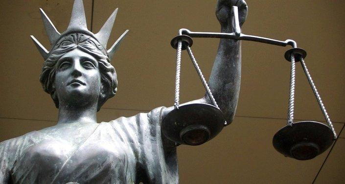 Váhy spravedlnosti