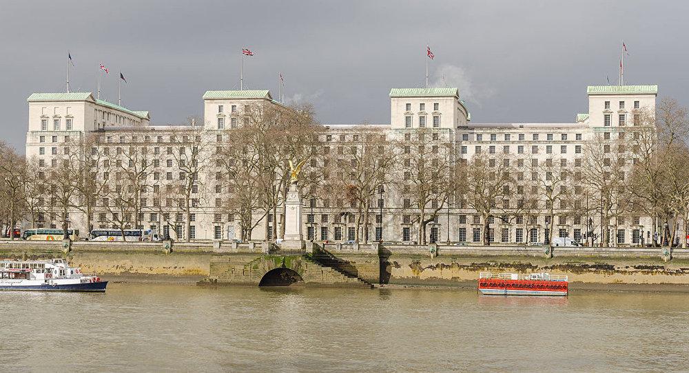Ministerstvo obrany Velké Británie