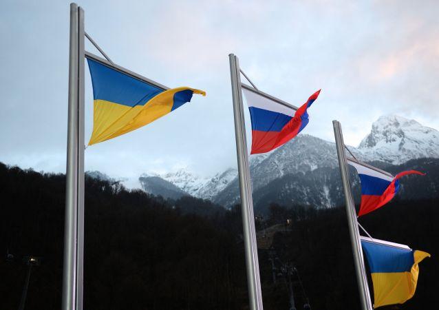 Ruské a Ukrajinské vlajky