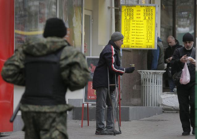 Ulice Kyjeva