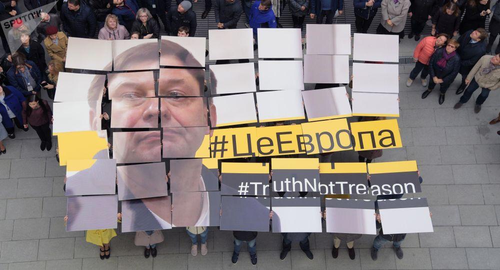 V Moskvě proběhla akce solidarity s Kirillem Vyšinským