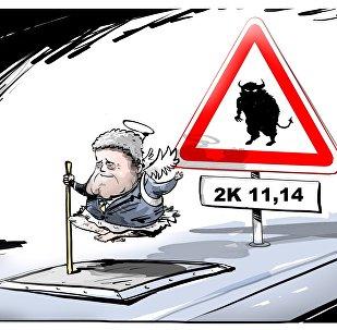 """Petro Porošenko označil poskytnutí Ukrajině autokefality za vítězství nad """"moskevskými démony"""""""