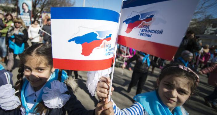 Oslavy výročí krymského jara v Simferopolu. Archivní foto