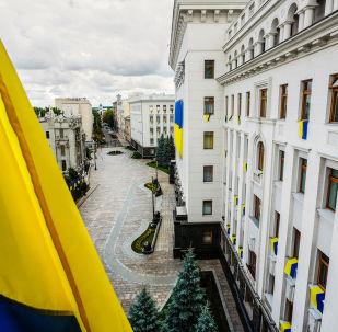 Rezidence prezidenta Ukrajiny