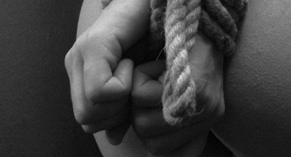 Otroctví