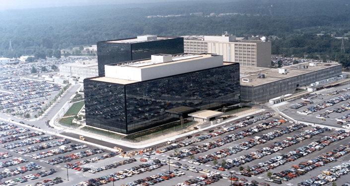Budova NSA
