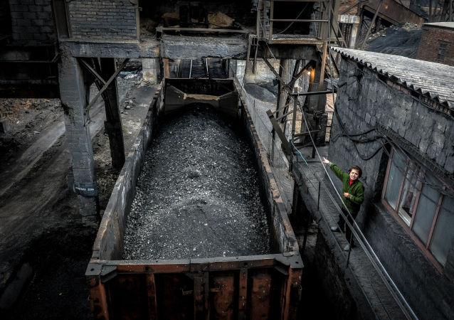 Vagon uhlí