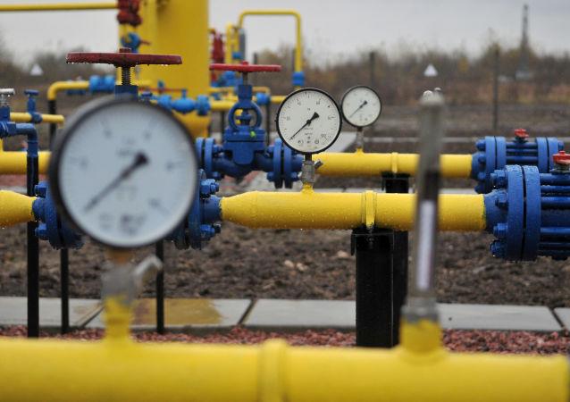 Plynové naleziště na Ukrajině