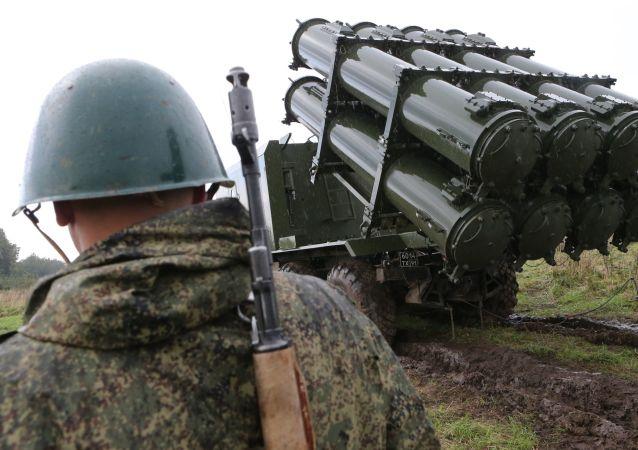 Velké vojenské cvičení Západ 2017